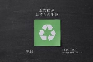 recyyycle