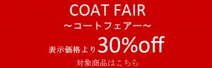 coatfair