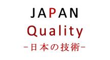 japaneseqaulity2
