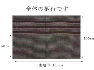 1004-2-7