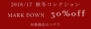 2016aw
